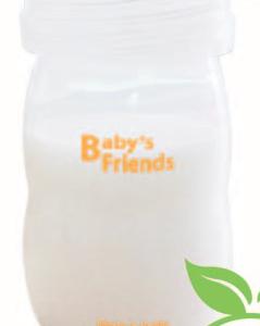 Baby's Friends Storage Bottle