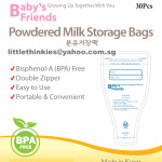 Baby's Friends Milk Powder Bags Box of 30pcs